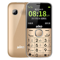 波导BiRD A520 老人手机 大电量超长待机 超大声音 双卡双待 直板按键 移动2G老年便宜手机 香槟金