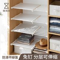 懒角落 伸缩分层置物架衣柜子收纳厨房橱柜浴室隔板层架免钉65599