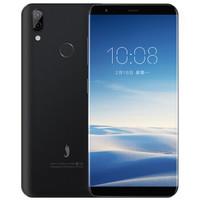 小辣椒 红辣椒 Q204G手机 2GB+16GB 黑色