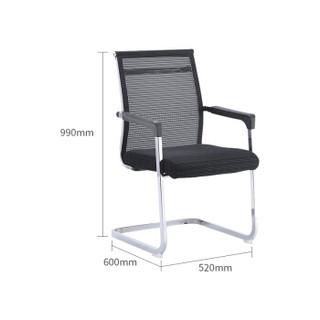 迪欧 办公家具 DIOUS 520*600*990 办公椅