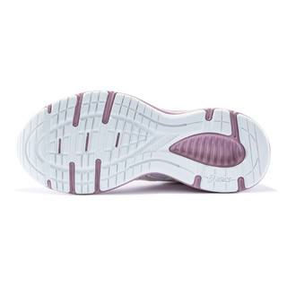ASICS 亚瑟士 JQ 20 女子跑鞋 1012A825