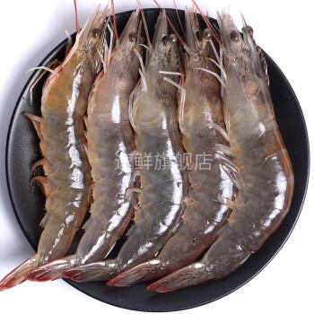 SuXian 速鲜 厄瓜多尔白虾 大号 净重1.4kg