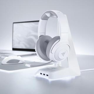RAZER 雷蛇 北海巨妖 头戴式游戏耳机 准版X 水银版