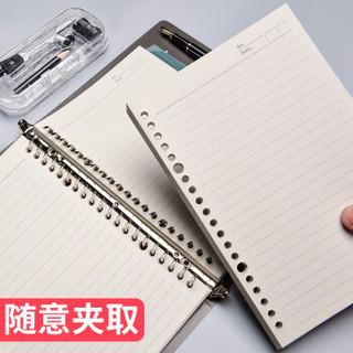 科星 活页笔记本 B5/60张 2本装