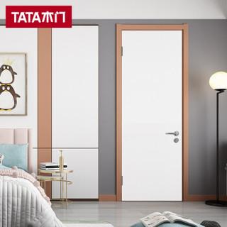TATA木门 DM001 简约室内实木门定制
