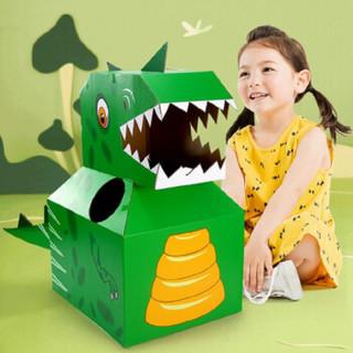 北国e家 抖音同款纸趣萌穿服  纸箱恐龙