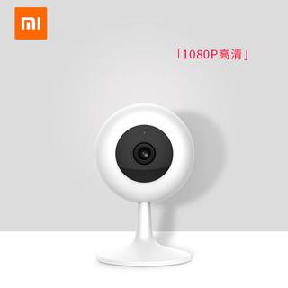 创米小白 大众版 智能摄像机