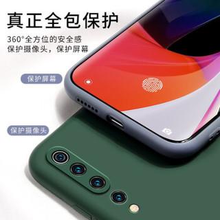 Greyes 观悦 小米10/10pro 液态硅胶手机壳
