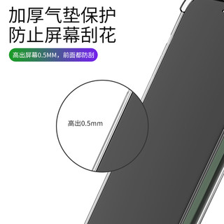 XIT 爱胜 苹果系列 经典硅胶手机壳