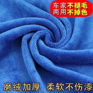 Lois 洛伊丝 LSQ-CJ02 双面加厚毛巾 30*30cm*6条