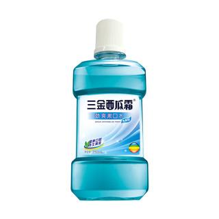 三金 西瓜霜漱口水 250ml*2瓶