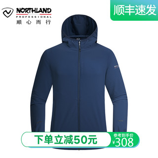 NORTHLAND 诺诗兰  GL095X17 男士连帽速干衣 徽章蓝色-男GF095105 185/XXL