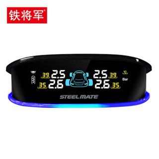 steel mate 铁将军 X2 胎压监测器 内置