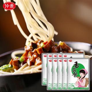 仲景 香菇酱  原味 16g*10袋