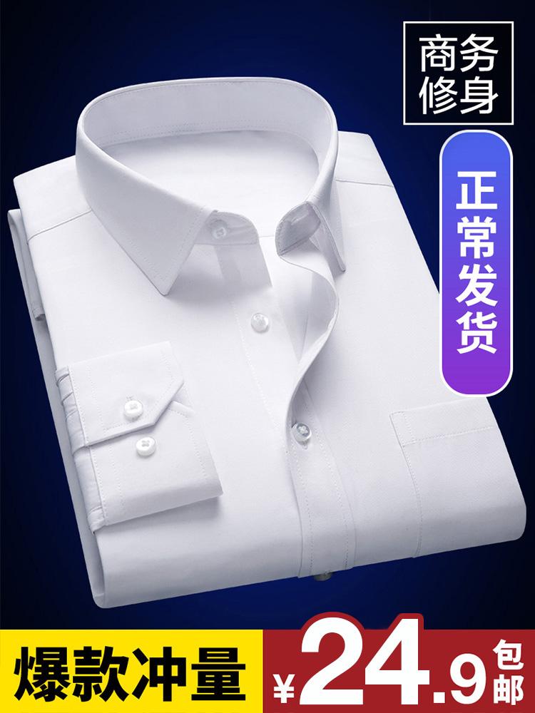 Obutlthen 欧比森 男士衬衫 C8222 白色斜纹 37/S