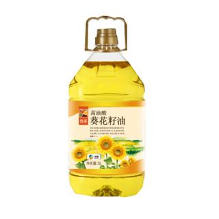 悠采 高油酸葵花籽油5L 5L
