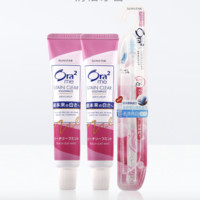 Ora2 皓乐齿 亮白呵护体验套装(亮白净色牙膏40g*2+牙刷*1支)