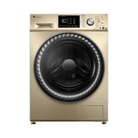 LittleSwan 小天鹅 TD100V866WMADG 滚筒洗衣机 10公斤