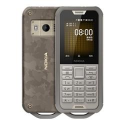NOKIA 诺基亚 800 三防手机 迷彩色 4G *2件