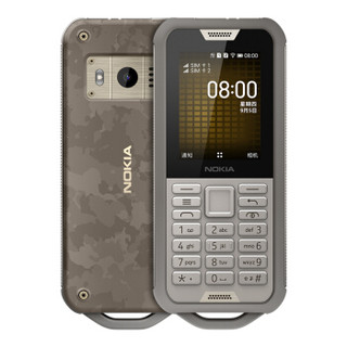 NOKIA 诺基亚 800 三防手机 迷彩色 4G