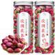 玫瑰花茶 一罐50克 *4件 19.6元(需用券,合4.9元/件)