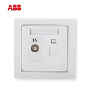 瑞士ABB 开关插座 德宁二位电视电脑插座AN325