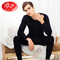 京东PLUS会员: Langsha 浪莎 L88002 男士保暖内衣套装