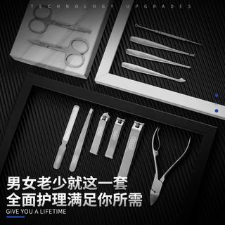 yunq 永 不锈钢指甲刀三件套