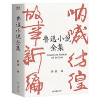 翻译家李继宏的私人书单Top3,重译经典《在路上》值得期待!