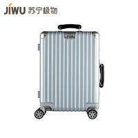 JIWU 苏宁极物 PC铝合金框架拉杆箱 20寸
