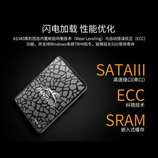 Apacer 宇瞻 PANTHER 黑豹 AS340 SATA3 固态硬盘 480GB