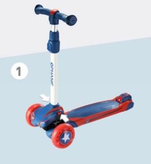 LiYi99 礼意久久 OPHANIE系列 QC190603 儿童滑板车 蓝色