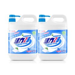 活力28 除菌洗洁精 1.28kg*3瓶