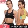 SHOCK ABSORBER运动内衣女健身跑步瑜伽学生运动背心薄款夏天超薄