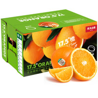 顺丰包邮 农夫山泉 17.5度橙 橙子赣南脐橙 铂金果 3kg