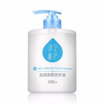 植护 滋润清洁 泡沫型洗手液 500g(买2瓶送1瓶)