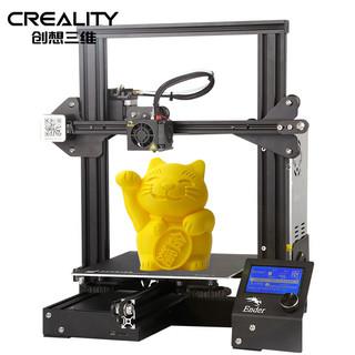Creality 3D 创想三维 ENDER-3S 3D打印机