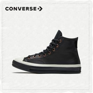 CONVERSE 匡威 165923C Chuck 70 GORE-TEX 高帮休闲鞋