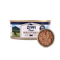 ZIWI 滋益巅峰 牛肉全阶段猫粮 主食罐 85g