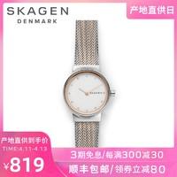 Skagen诗格恩新品简约气质镶钻小表盘防水石英手表女SKW2698