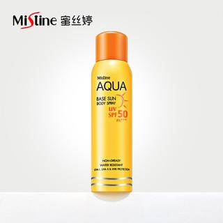 Mistine AQUA 防晒喷雾 SPF50 PA+++ 100ml