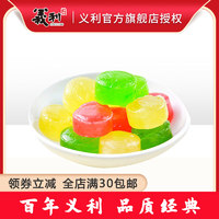 义利 散装酸三色水果硬糖 250g*1包
