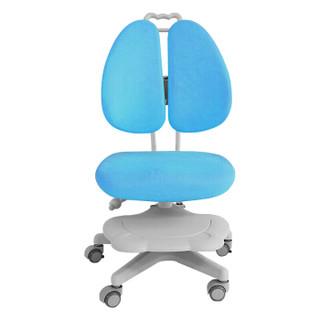 中伟(ZHONGWEI)中伟学习椅子小学生家用书桌办公可调节升降座椅靠背椅子课桌椅蓝色双靠背