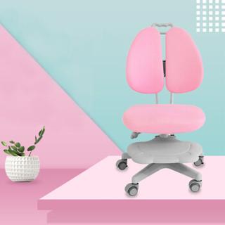 中伟(ZHONGWEI)中伟学习椅子小学生家用书桌办公可调节升降座椅靠背椅子课桌椅红色双靠背