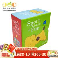 英文原版绘本 小玻在哪里 儿童翻翻启蒙纸板书 Where is Spot 5册盒装 0-4岁亲子英语