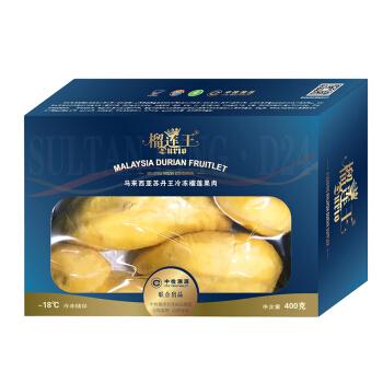 榴莲王 马来西亚苏丹王D24冷冻榴莲果肉 (400克增量装)  榴莲中的小清新 淡奶香味 肉质细腻