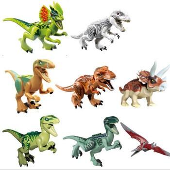 KAZI 开智 NEW系列 77001 儿童积木拼插玩具 侏罗纪恐龙(8个)