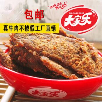 京东PLUS会员:大家乐牛肉干 香辣味 418g