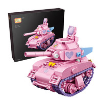 LOZ 俐智 1118 粉色谢尔曼坦克