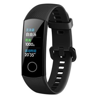 华为荣耀手环5 NFC版 智能运动 幻彩屏触控 表盘市场 睡眠、血氧检测 实时心率 50米防水+泳姿识别 移动支付